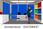end of workday | Shutterstock .eps vector #533708947