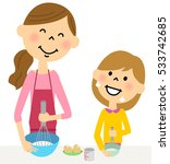 family to cook | Shutterstock .eps vector #533742685