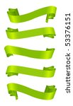 set of horizontal green ribbon... | Shutterstock .eps vector #53376151