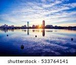 Stock photo a colorful winter sunrise lights boston s back bay skyline 533764141