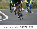 cycling competition cyclist... | Shutterstock . vector #533771191