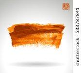 brush stroke and texture.... | Shutterstock .eps vector #533787841