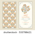 wedding invitation cards in an... | Shutterstock .eps vector #533788621