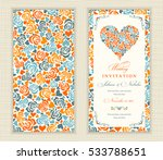 set of 2 wedding invitation... | Shutterstock .eps vector #533788651