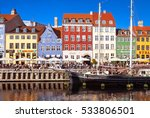 copenhagen  denmark   september ...   Shutterstock . vector #533806501