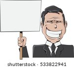 illustration of a businessman... | Shutterstock .eps vector #533822941