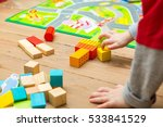 small boy playing with wooden... | Shutterstock . vector #533841529