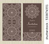 wedding invitation card arabic  ... | Shutterstock .eps vector #533876551