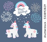 cute christmas greeting card ... | Shutterstock .eps vector #533892829