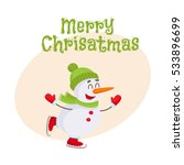 merry christmas greeting card... | Shutterstock .eps vector #533896699