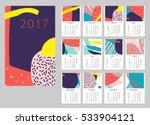 2017 Art Hand Drawn Calendar....