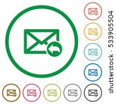 reply mail flat color icons in...   Shutterstock .eps vector #533905504