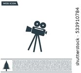 video camera icon vector | Shutterstock .eps vector #533910784