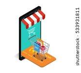 vector illustration. mobile...   Shutterstock .eps vector #533931811