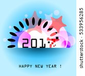 happy new year 2017 abstract... | Shutterstock .eps vector #533956285