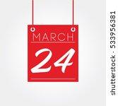 calendar march for business... | Shutterstock .eps vector #533956381