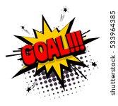 lettering goal  game  sport ... | Shutterstock .eps vector #533964385