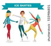 set girl skates. cartoon... | Shutterstock .eps vector #533986831