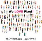 cute pixel people version 2 | Shutterstock .eps vector #5339962