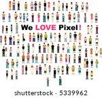 cute pixel people version 2
