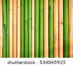 bamboo texture background ... | Shutterstock . vector #534045925