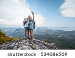 couple of hikers taking selfie... | Shutterstock . vector #534086509