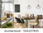 dining area in industrial style ... | Shutterstock . vector #534157855