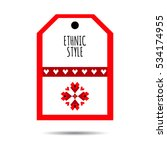 ethnic label with flower logo... | Shutterstock .eps vector #534174955