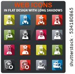 job search icons set in flat... | Shutterstock .eps vector #534180865
