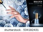 delicate hand  blue rose... | Shutterstock .eps vector #534182431