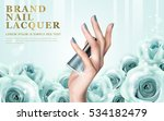 delicate hand colorful elements ... | Shutterstock .eps vector #534182479