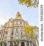 barcelona spain november 10 ... | Shutterstock . vector #534183259