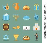jewish flat icons. israel and... | Shutterstock .eps vector #534185824