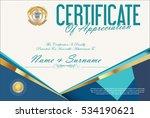 certificate retro design... | Shutterstock .eps vector #534190621
