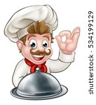 cartoon chef or baker character ... | Shutterstock .eps vector #534199129