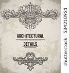 baroque classic style border.... | Shutterstock .eps vector #534210931