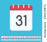 calendar icon. set of calendar...