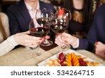 friends at a restaurant... | Shutterstock . vector #534264715