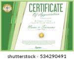 certificate retro design... | Shutterstock .eps vector #534290491