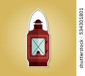 color icon with lantern for... | Shutterstock .eps vector #534301801