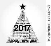2017 happy new year in... | Shutterstock . vector #534337429