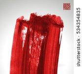brush stroke and texture.... | Shutterstock .eps vector #534354835