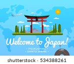 Stock vector welcome to japan poster with famous attraction vector illustration travel design with itsukushima 534388261