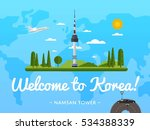 welcome to korea poster with... | Shutterstock .eps vector #534388339