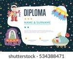 diploma cartoon template.... | Shutterstock .eps vector #534388471