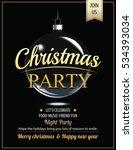 invitation merry christmas...   Shutterstock .eps vector #534393034