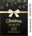 invitation merry christmas... | Shutterstock .eps vector #534393709
