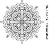 mandala vector illustration ... | Shutterstock .eps vector #534417781