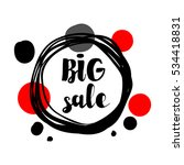 flat red and black circle...   Shutterstock .eps vector #534418831