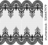 seamless lace pattern  flower... | Shutterstock .eps vector #534447979